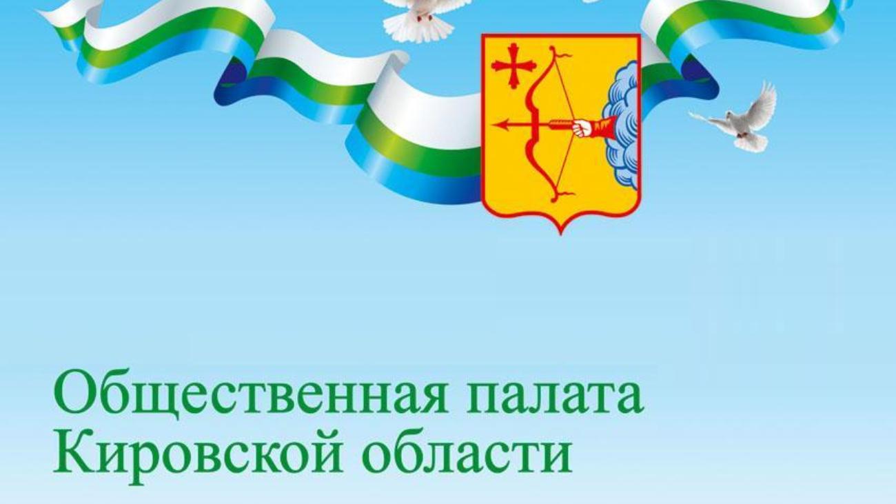 obshchestv-palata